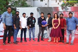 Akshara Movie Trailer Launch Event