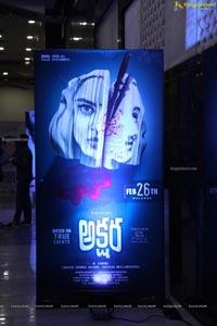 Akshara Movie Pre-Release Event