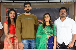 Balamitra Movie Press Meet