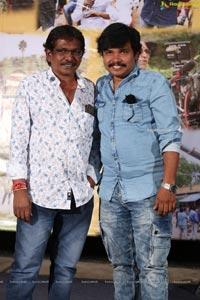 Bazaar Rowdy Movie Poster Launch