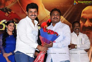 Devarakondalo Vijay Prema Katha Audio Launch Event