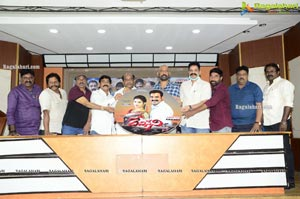 Devineni Movie Press Meet