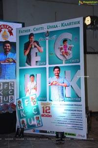 Father-Chitti-Uma-Karthik Prerelease Photos