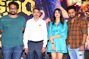 Kshana Kshanam Movie Thanks Meet