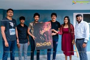 Pachchis Movie Title Logo Launch by Nagarjuna
