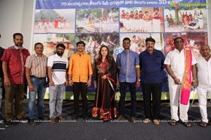 Paramanandayya Sishyla Katha Movie Pre-Release Event