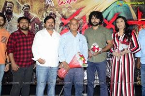 P3 Pataru Paalyam Prema Katha Movie Press Meet