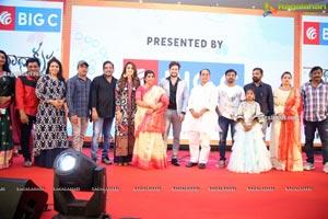 Radha Krishna Pre-Release Event