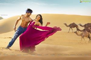 Ek Love Ya HD Movie Gallery