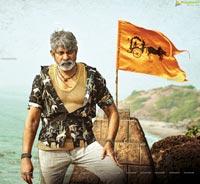 Maha Samudram HD Stills
