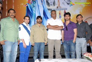 Chinna Cinema Press Meet