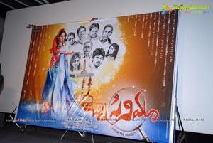 Chinna Cinema Teaser Launch
