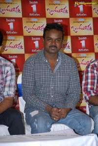 Ongole Githa Pre-Release Press Meet