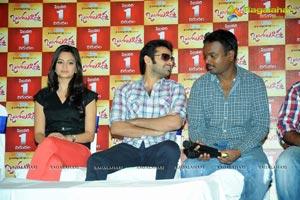 Ongole Githa Pre-Release Press Meet