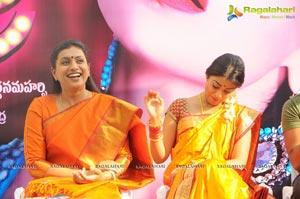 Shriya Pavithra Press Meet