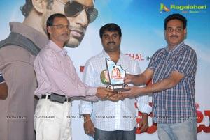 Vetaadu Ventaadu Platinum Disc
