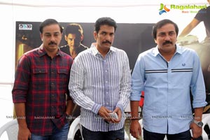 Mahesh Nenokkadine Press Meet