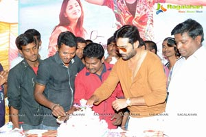 Tarun 2014 Birthday Celebrations