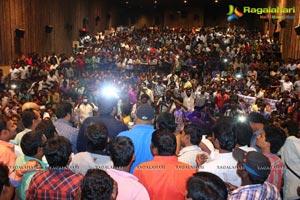 Yevadu Nellore S2 Theater