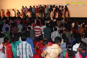 Yevadu Rajahmundry Geetha Apsara Theater
