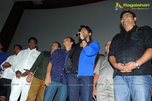Yevadu Theatrical Trailer Launch