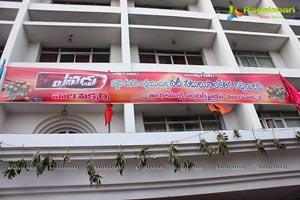 Yevadu Vijayawada Swarna Palace