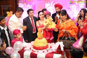 Aryan 1st Birthday