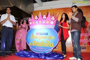 """Big Bazaar's """"Sampoorna Mahila"""" crown Photo Coverage"""