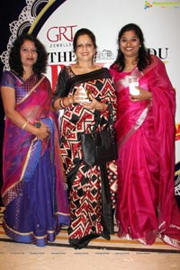 The Hindu Bridal Mantra 2014