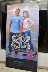 Chori Poster Launch