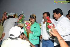 Dictator Success Tour Rajahmundry