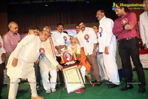 Allu Ramalingaiah National Award