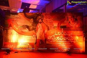Om Namo Venkatesaya Audio Release