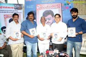 Mega Chiranjeevitam - Cineprastanam 150 Book Launch