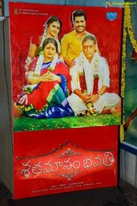 Sathamanam Bhavathi