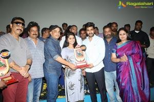 Satamanam Bhavathi Platinum Disc