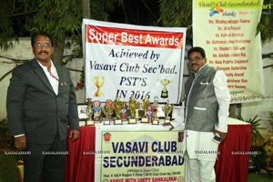 Vasavi Club