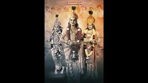 NTR Krishnashtami Poster