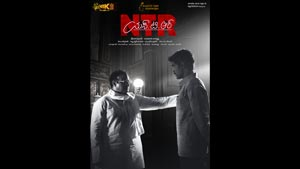 NBK and Rana as Legendary NTR and Nara Chandrababu Naidu From NTR Biopic