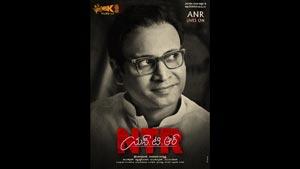 Sumanth as Akkineni Nageswara Rao fom NTR Biopic