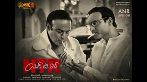 NBK and Sumanth as Legendary NTR and ANR From NTR Biopic