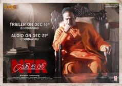 NTR Trailer & Audio Release Poster