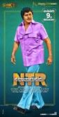 NTR Kathanayakudu Jan 9th Release date Poster