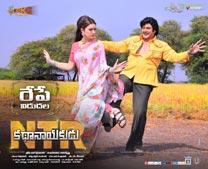 NTR Kathanayakudu Release date Poster
