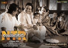 NTR Kathanayakudu New Year wishes Poster