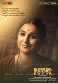 NTR Kathanayakudu Vidya Balan Birthday wishes Poster