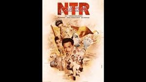 Nandamuri Balakrishna-Director Teja-Korrapati Ranganatha Sai NTR #NBK103 Movie Posters