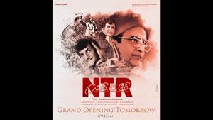 NTR #NBK103 Muhurat @ March 29th 2018 9:42AM Poster