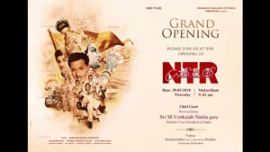 NTR Biopic#NBK103 Muhurat Poster
