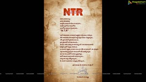 NTR Biopic Announcement Poster by Nandamuri Balakrishna and Krish Jagarlamudi